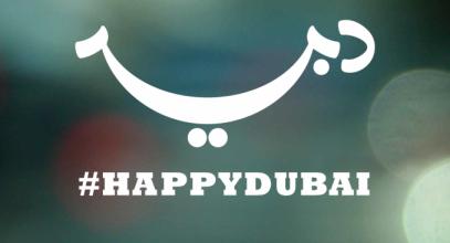 Celebrate Happiness in Dubai